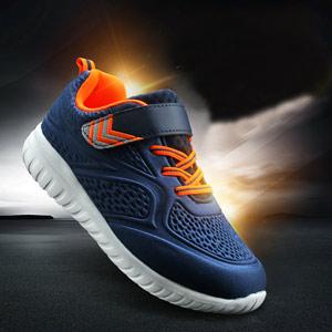 Safe sport shoes