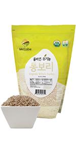 McCabe Organic Regular Pearled Barley, 3-Pound