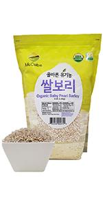 McCabe Organic Baby Pearled Barley, 3-Pound