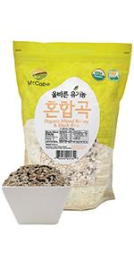 McCabe Organic Mixed Barley & Black Rice, 3-Pound