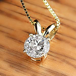 What makes a solitaire necklace so special?