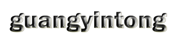 LOGO-guangyintong