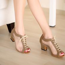 Nubuck Lace up Salsa Ballroom Shoes