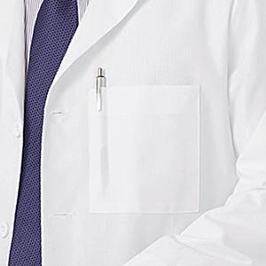 "White Swan Meta 1168 Men's Lab Coat 34"" Medical Healthcare Uniforms Fashion"