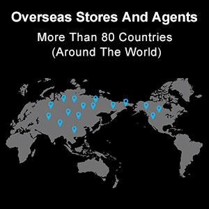 Overseas Stores