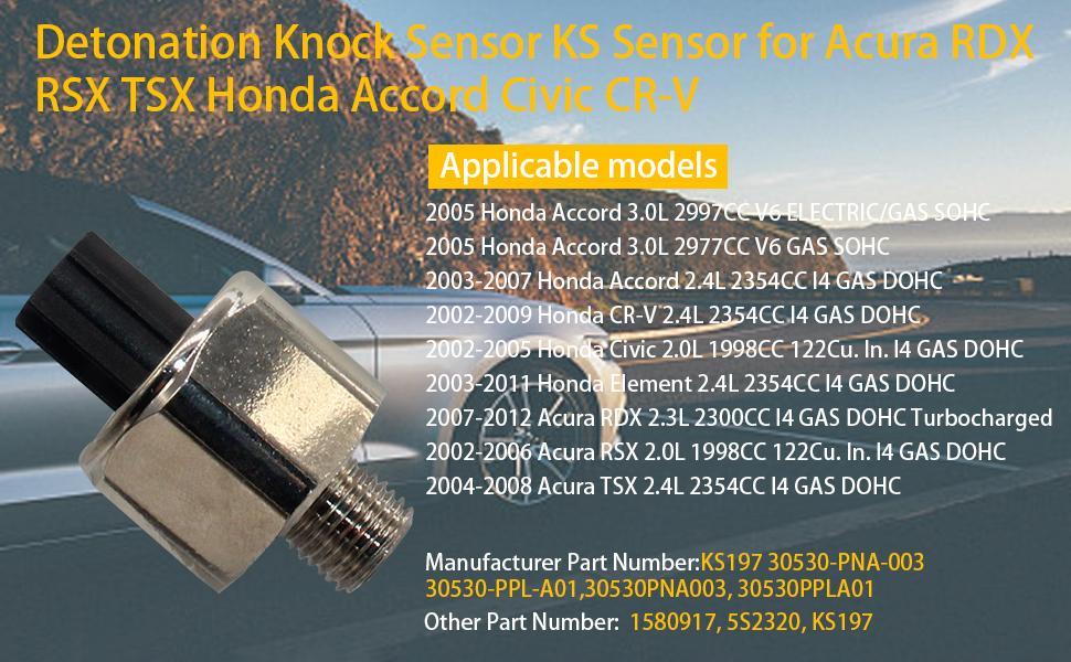 Intermotor Knock (Detonation) Sensor