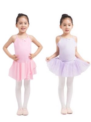 camisole ballet leotard, camisole leotard dress, leotard tutu dress