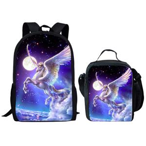 school backpack lunch bag set