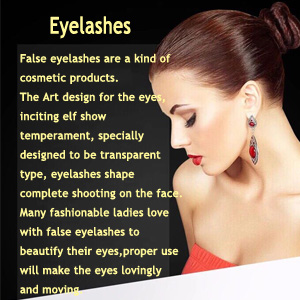 False eyelashes are a kind of cosmetic products.