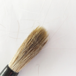 chinese calligraphy brush painting drawing watercolor sumi