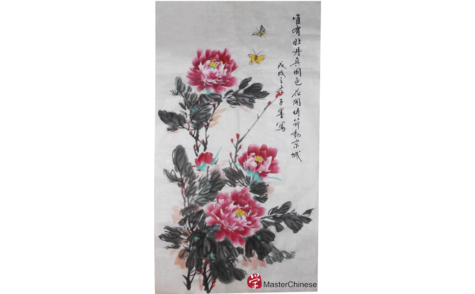 chinese calligraphy painting drawing brush