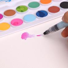 watercolor brush